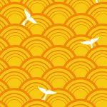 Whales! Sun Yellow